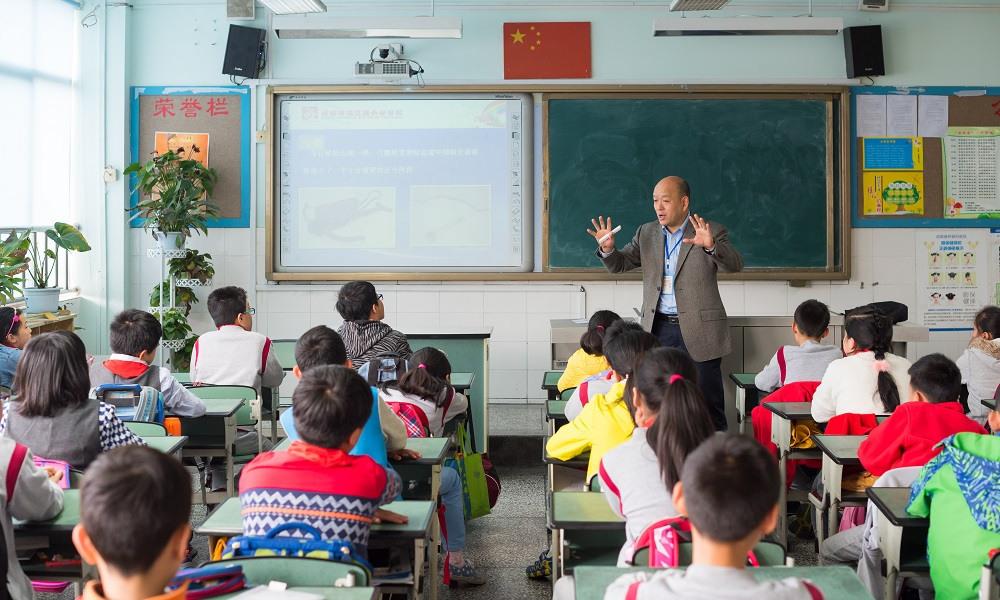 Global attitudes to teachers and teaching