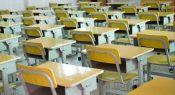 Tata ruang kelas - apa kata penelitian?